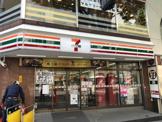 セブンイレブン 渋谷道玄坂2丁目店