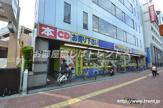 ブックオフ 東中野店