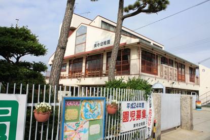 浜寺幼稚園の画像4