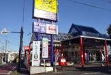 セカンドストリート川口赤山店