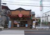 ほっともっと川口赤山店
