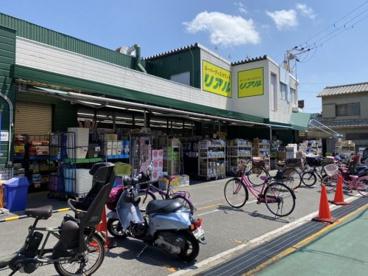 リアル住道店の画像1