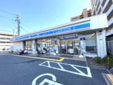 ローソン JR野崎駅北店