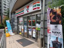 セブンイレブン 日本橋横山町店