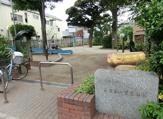 荻窪第一児童遊園