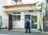 荻窪警察署 神明駐在所