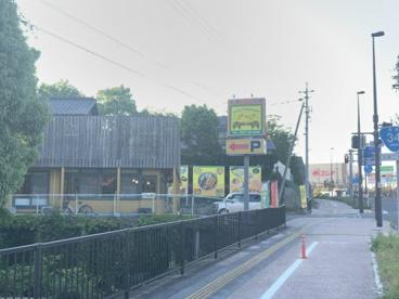 カレーレストランナマステ大村店の画像1