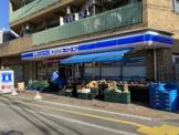 ローソン・スリーエフ 松陰神社駅前店