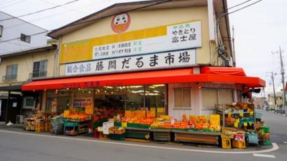 川越市/だるま市場の画像1