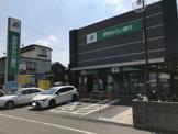 関西みらい銀行石山支店