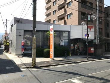 大津栄町郵便局の画像1