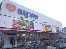 sanwa豊町店