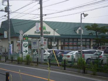 マルエツ 市川菅野店の画像1