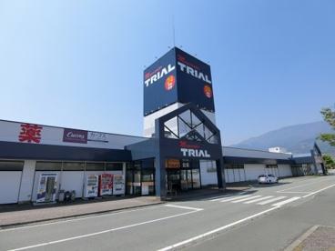 トライアル南アルプス店の画像1