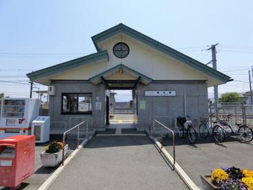 常永駅の画像1
