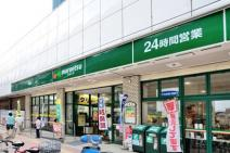maruetsu(マルエツ) 池袋店