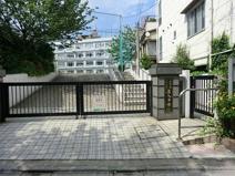 文京区立第八中学校