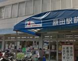 ニューケイマート額田駅前店