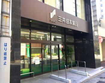 三井住友銀行大阪西支店の画像1
