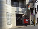 田園調布本町郵便局