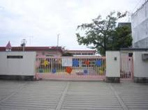 東大阪市立池島幼稚園