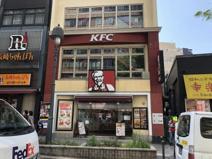 ケンタッキーフライドチキン渋谷道玄坂店