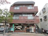 横浜上永谷郵便局