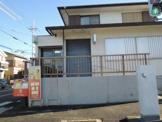 横浜日限山郵便局