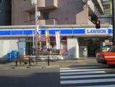 ローソン 円山町店