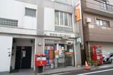 渋谷富ケ谷二郵便局