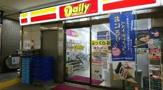 デイリーヤマザキ 神泉店