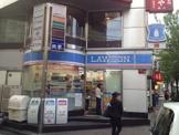 ローソン 恵比寿店