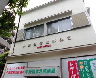 中野鷺宮北郵便局の画像1