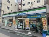 ファミリーマート 中野郵便局西店