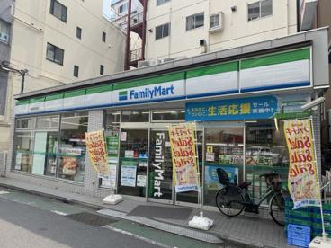 ファミリーマート 中野郵便局西店の画像1