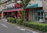 アプロ食品館桜川