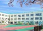 品川区立浜川小学校