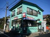 高井戸東郵便局