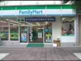 ファミリーマート 荒川東尾久店