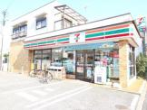 セブン-イレブン杉並高井戸東4丁目店