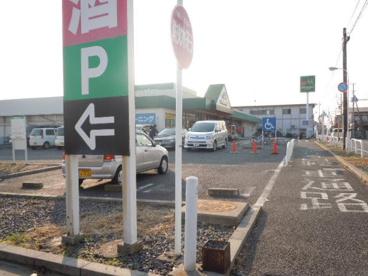 マルエツ 曽谷店の画像1