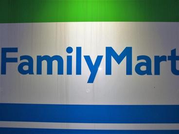 ファミリーマート 浦和根岸店の画像1