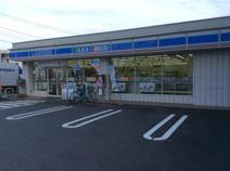 ローソン 川口弥平二丁目店
