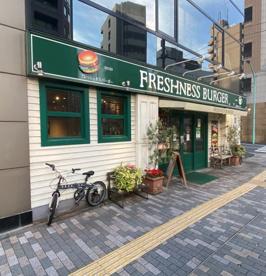 フレッシュネスバーガー 渋谷東店の画像1