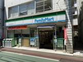 ファミリーマート 世田谷日大通り店