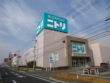 ニトリ福山店の画像1