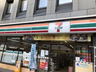 セブンイレブン 大阪天満1丁目店の画像1