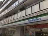 ファミリーマート 同心町店