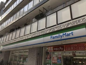 ファミリーマート 同心町店の画像1