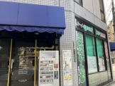 檀野タバコ店